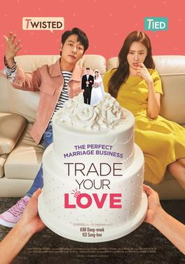 Trade Your Love مترجم